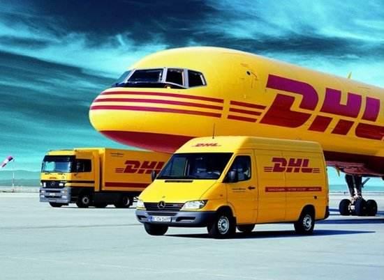 DHL产品服务介绍