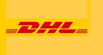 国际快递DHL