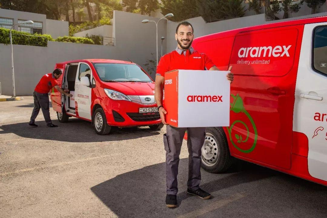 国际快递ARAMEX