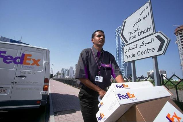 FedEx产品服务介绍