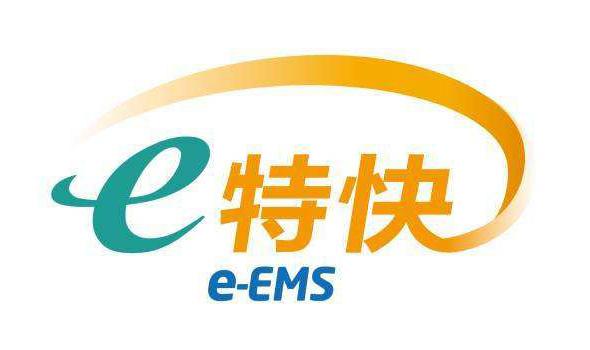 E特快产品服务介绍