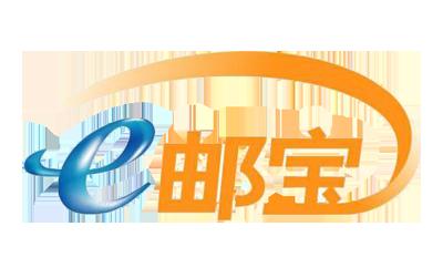 E邮宝产品服务介绍